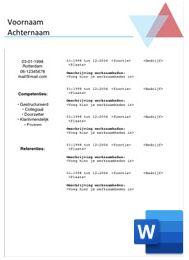 Voorbeeld CV serie 10